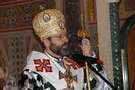 Глава УГКЦ: «У стані тяжкого гріха до Святого причастя не можна приступати»