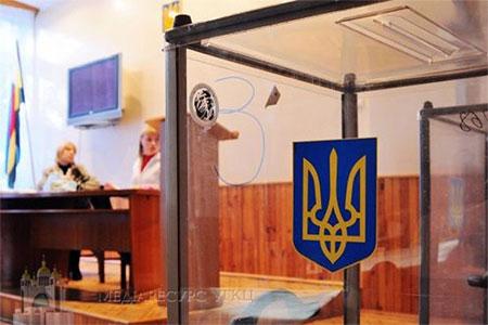 Звернення єпископів УГКЦ напередодні виборів до місцевих органів державної влади